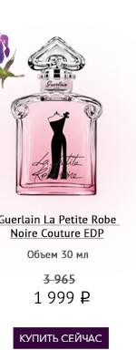 Guerlain La Petite Robe Noire Couture EDP